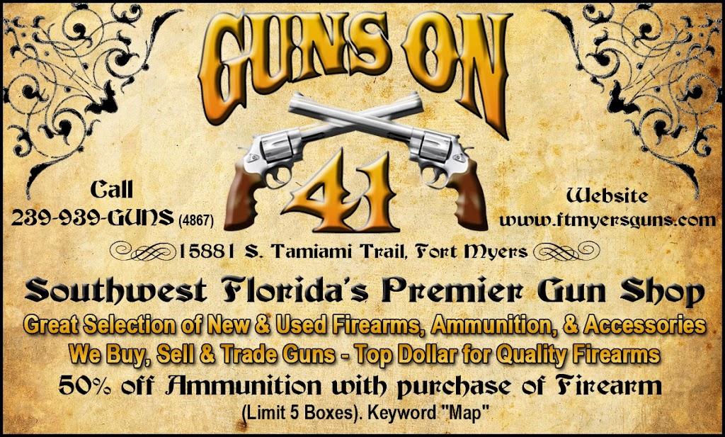 Guns on 41 BC Ad
