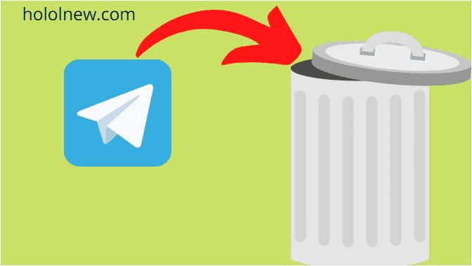 كيفية حدف حساب  Telegram نهائيا