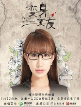 Fantastic Girlfriend China Web Drama
