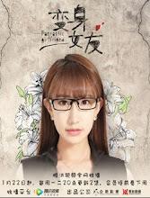 Fantastic Girlfriend China Drama