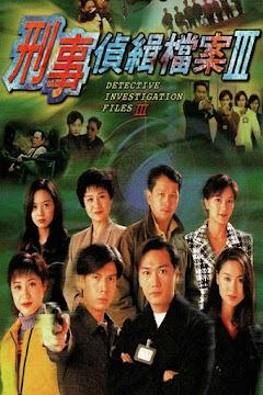 Hồ Sơ Trinh Sát 3 (SCTV9)