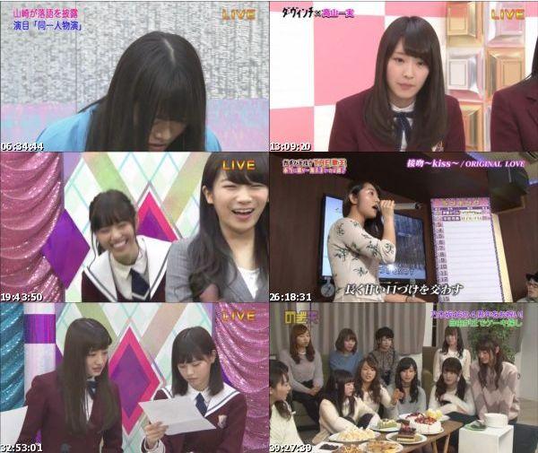 [TV-Variety] 乃木坂46 – Nogizaka46 4th Anniversary 46 Hours TV (2016.02.20)