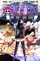 One Piece tomo 44 descargar