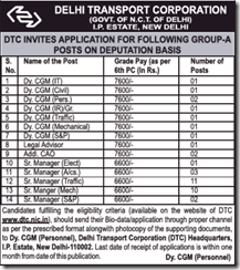 DTC Advertisement 2018 www.indgovtjobs.in