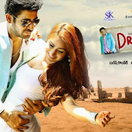 Dr Saleem Movie Posters