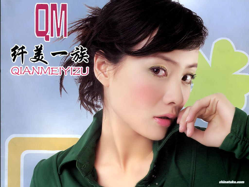 qianying-beauty normal size
