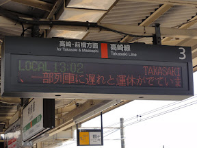 DSC01231.JPG