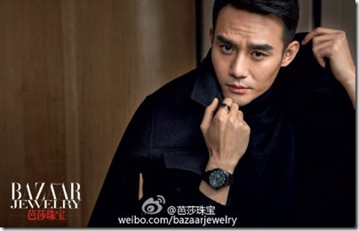 Wang Kai X Bazaar Jewelry 王凱 X 芭莎珠寶 2015 Dec Issue 03