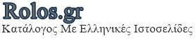 ρολος.gr