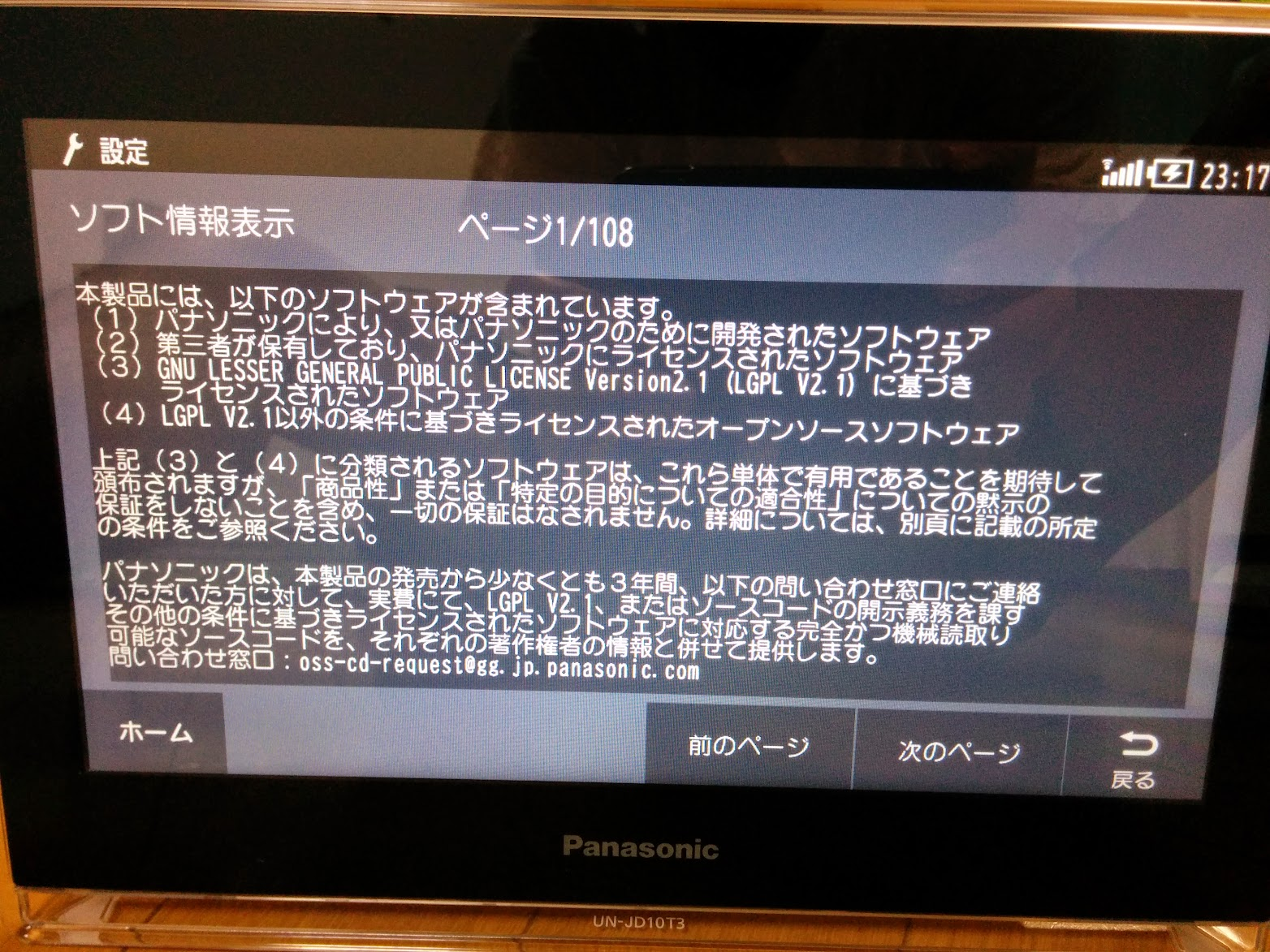 https://lh3.googleusercontent.com/-cFYsJTX-HXk/U5VzsxJkfiI/AAAAAAAAHuM/tFZo-Vp7YhE/w1564-h1174-no/20140527_231717_Android.jpg