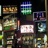 2014 Japan - Dag 3 - marlies-DSCN5458.JPG