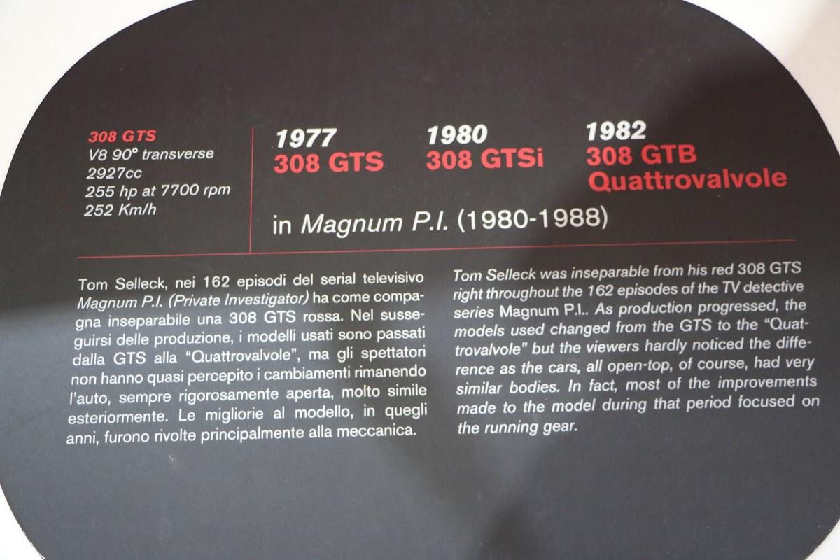 Modena - Enzo Museum 0063 - 1977 Ferrari 308 GTS.jpg
