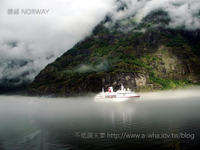 A-WHA & KATE 不低調夫妻的窩 北歐 挪威 松恩峽灣