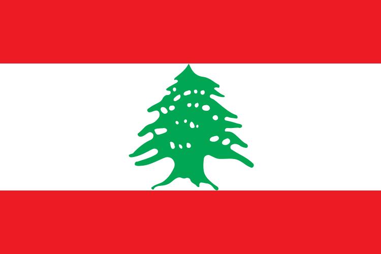 파일:레바논 국기.png