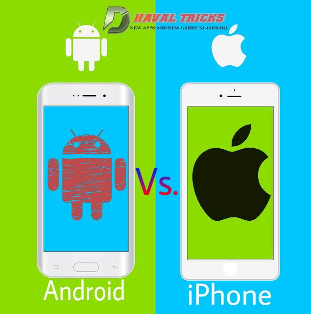 Android Vs IOS (IPhone) : konsa smartphone best hai ?