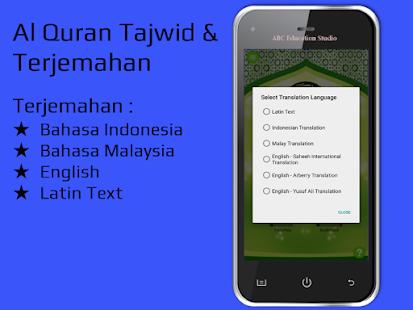 Al Quran Tajwid & Terjemahan - náhled