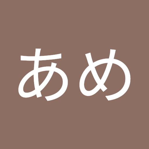 みかんじるこ's icon