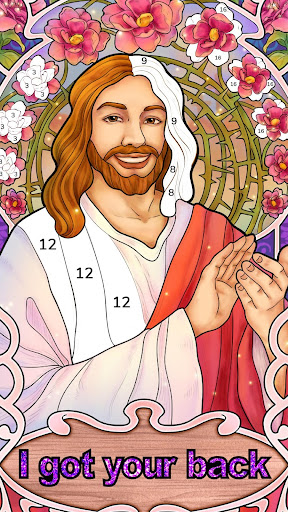 Bible Coloring - Paint by Number, Free Bible Games 2.5.2 screenshots 1