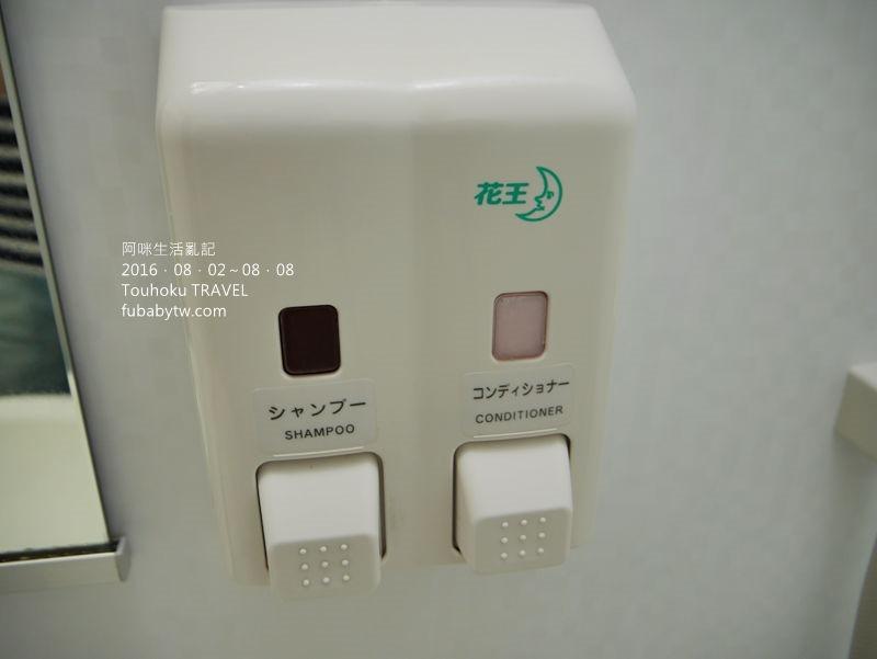 P1070813