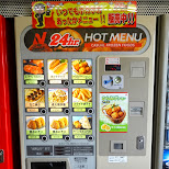 HOTMENU vending machine - pretty amazing in Nikko, Totigi (Tochigi) , Japan