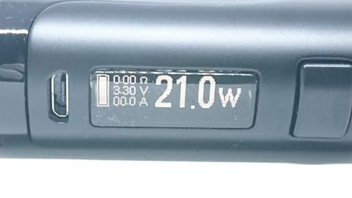 DSC 4332 thumb%255B3%255D - 【MOD】「Eleaf iStick Pico 25 with Elloキット」(イーリーフアイスティックピコ25ウィズエロ)レビュー。あの伝説のPicoの後継機は25mmアトマイザー対応モデル!【電子タバコ/VAPE/初心者】