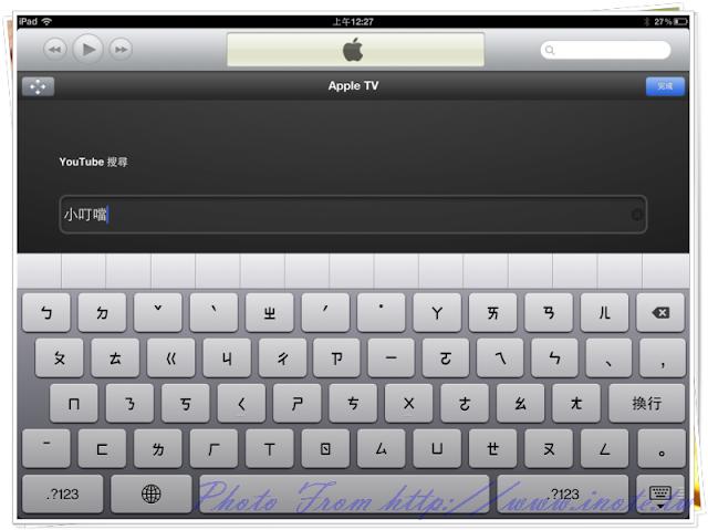 Apple%2520TV21