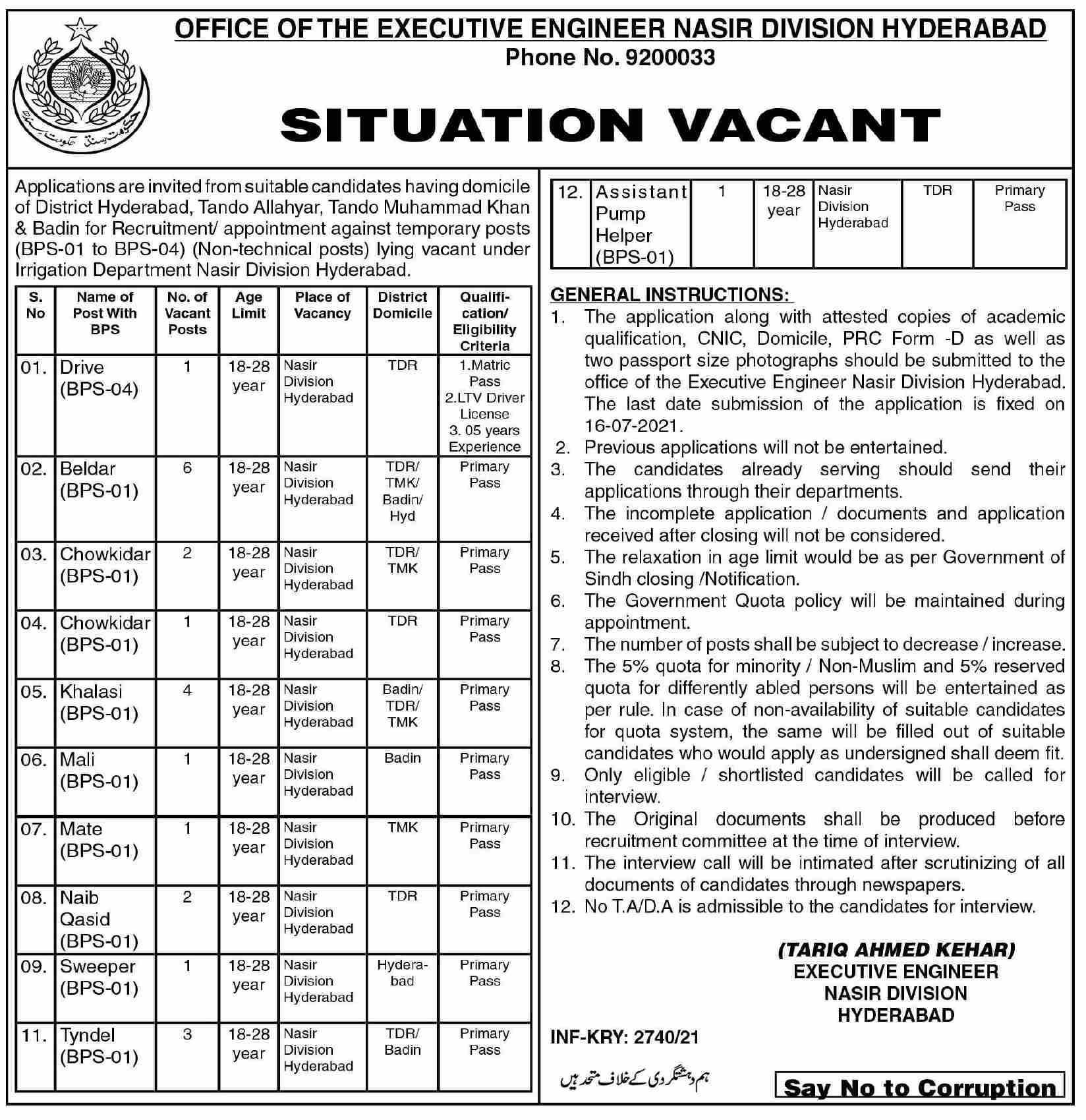 Executive Engineer Office NASIR Division Hyderabad Jobs 2021