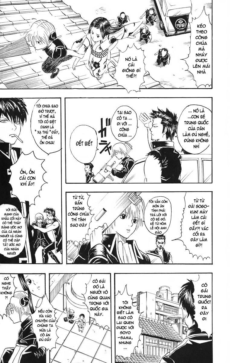 Gintama Chap 23 page 16 - Truyentranhaz.net