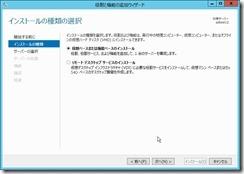AD02_DC12r2_000005