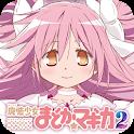 SLOT魔法少女まどか☆マギカ2 icon