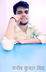 मनीष कुमार सिंह