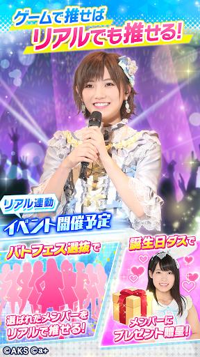 AKB48ステージファイター2 バトルフェスティバル 3.3.1 screenshots 1