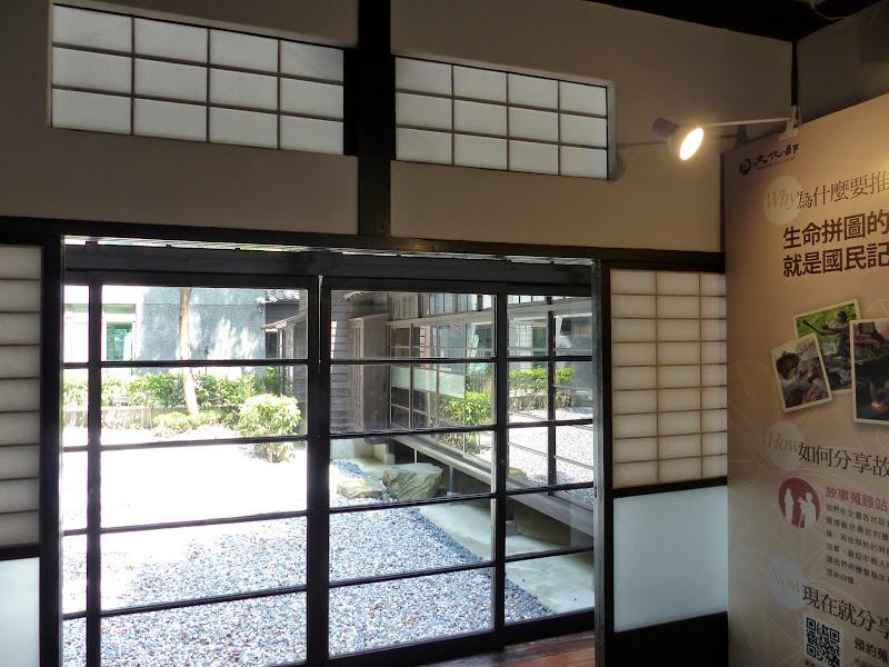 Taipei. Librairie Eslite, et deux maisons japonaises restaurées (dédiées à la poésie) - P1240947.JPG
