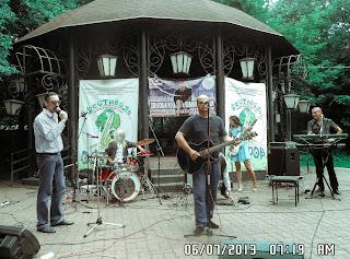 Аттракцион Воронова-Алена Чурина-Артур Ермак- Джазовый фестиваль2