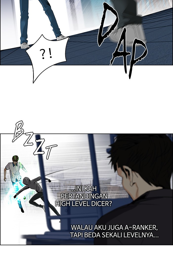 DICE Chapter 106-29