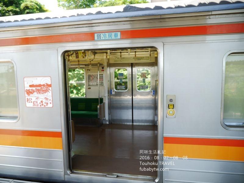 P1140455