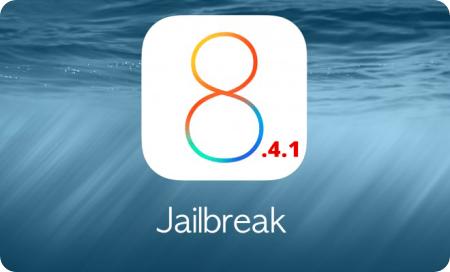 Jailbreak-iOS-8.4.1-Untethered