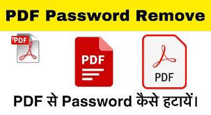 पासवर्ड प्रोटेक्टेड PDF से पासवर्ड कैसे हटाएँ ? जानकारी Hindime 2021 - How To Remove Password From PDF