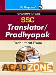 SSC Junior Translators,Senior Translator,Hindi Pradhyapak Recruitment Exam