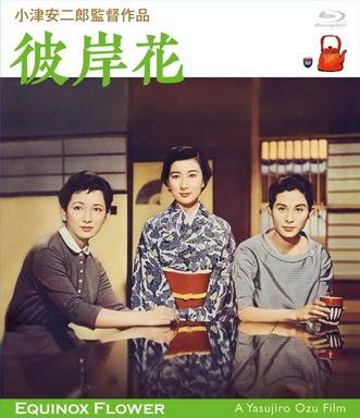 [MOVIES] 彼岸花 (1958)
