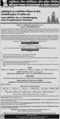 NPCIL Executive Trainee Recruitment 2016 (ET-2016)
