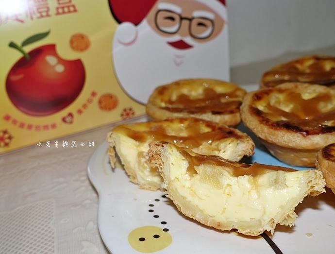 10 肯德基 KFC 法式蜜糖烤蘋果蛋撻