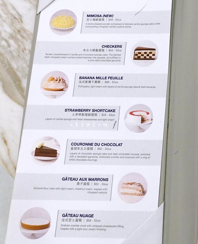 14 LadyM千層蛋糕 香港必吃美食