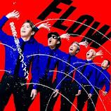 Samurai Flamenco OP2 Single – Ai Ai Ai ni Utarete Bye Bye Bye