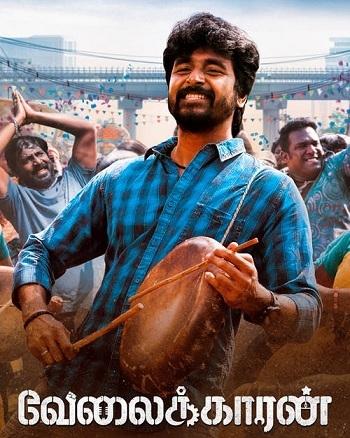 😱 Mersal full movie download playtamil net | Play Tamil