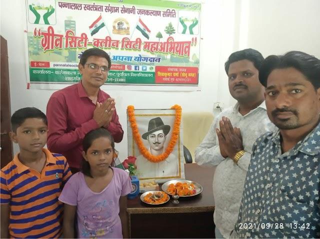 जनकल्याण समिति ने मनाया भगत सिंह का जन्मदिवस