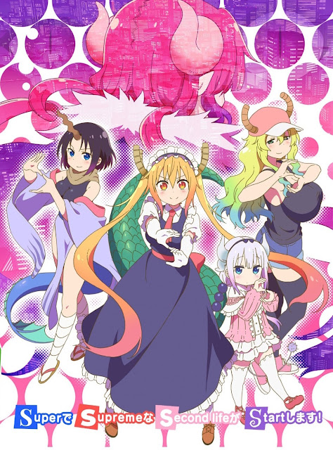 Miss Kobayashi's Dragon Maid S Short Animation Series