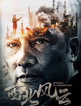Justice in Northwest China Movie