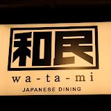 2014 Japan - Dag 4 - marjolein-IMG_0653-0410.JPG