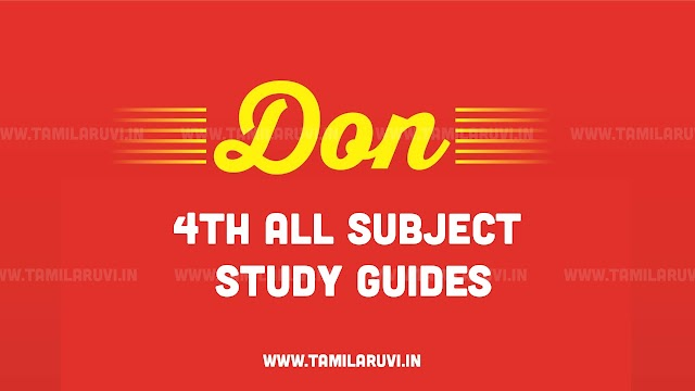 4th All Subject English Medium Don Study Guide 2021-2022 Reduced Edition Download PDF